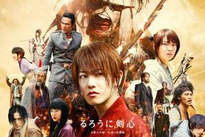 rurouni-kenshin-kyoto-inferno-the-legend-ends
