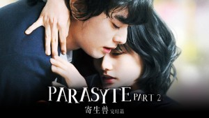 Parasyte-2